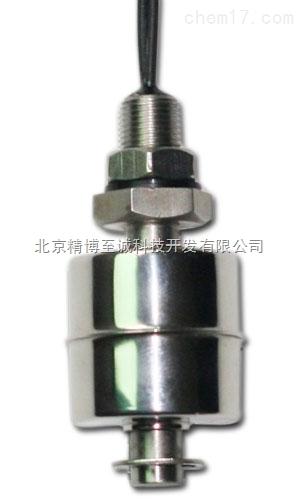 SLM-3001小型浮球液位开关