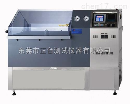 复合耐腐蚀测试机