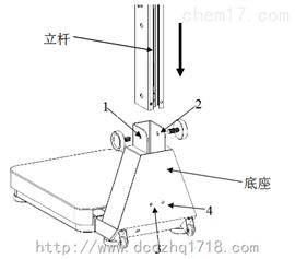 WS-RT-2U型WS-RT-2U型康娃智能身高体重体检秤,康娃智能身高体重身高体检电子秤