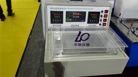 MFFTZ低成膜温度测定仪