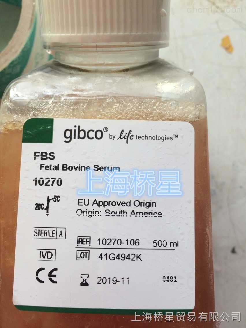 Gibco胎牛血清FBS【南美】500ml