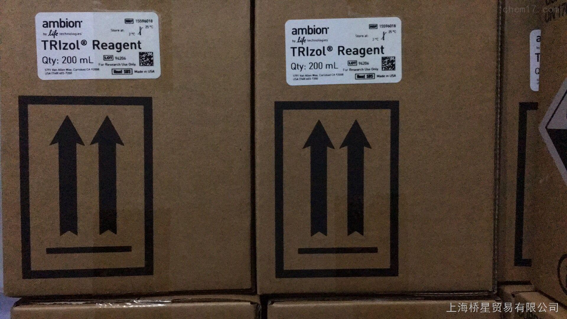 Trizol Reagent Invitrogen试剂