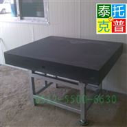 南京大理石平台,靖江花岗石检验平台多少钱