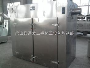 出售二手不锈钢热风循环烘箱