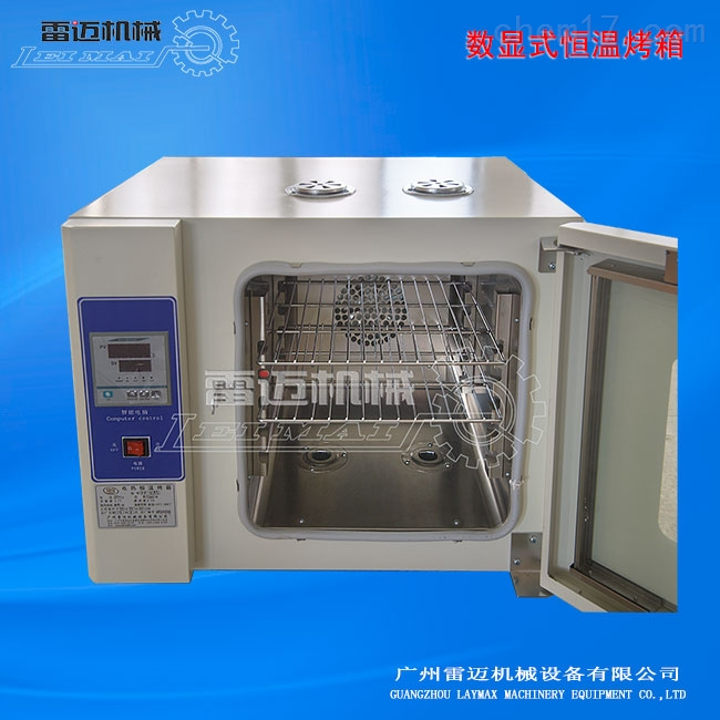 广州专业生产商用多功能低温烘焙机电热烤箱