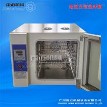 KX-35AS/AS+商用五谷杂粮低温烘焙机