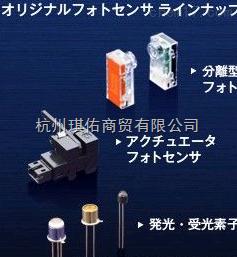 日本基恩士传感器 压力传感器 KEYENCE压力传感器库存
