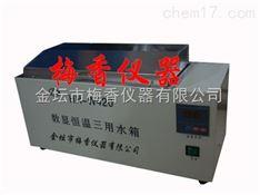 HH-W420三用恒温水箱两孔型金坛梅香