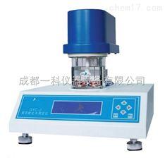 膏药软化点测定仪--天津天大
