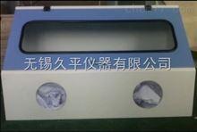 JP-JXZ-2(双面)菌种接种箱、双面无菌接种器、无菌接种箱JP-JXZ-2(双面)