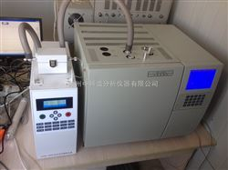 GC2020熱解吸氣相色譜儀