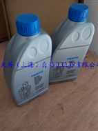 销售德国festo特殊用油OFSW-32机械油现货