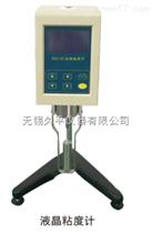 NDJ-1S液晶显示粘度计NDJ-1S