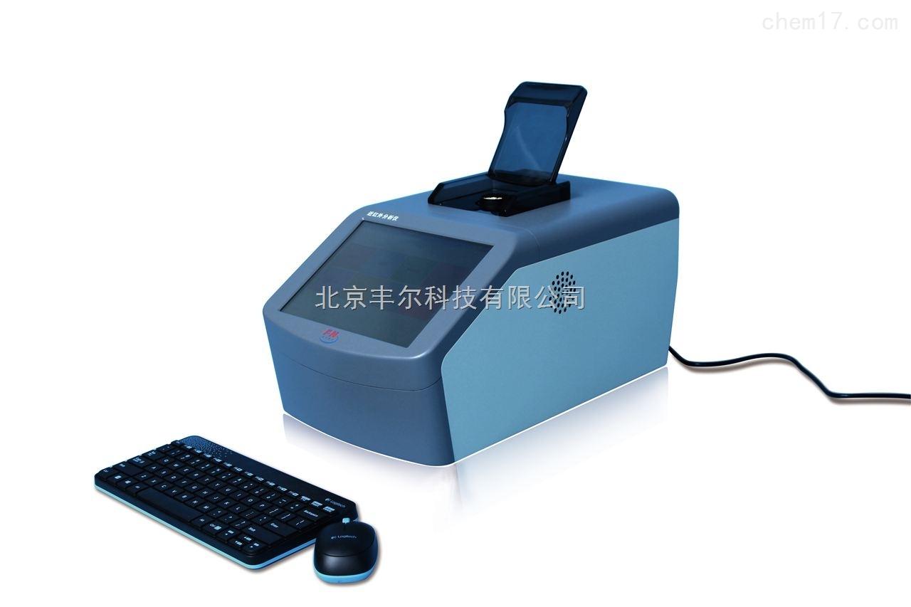 北京丰尔科技有限公司