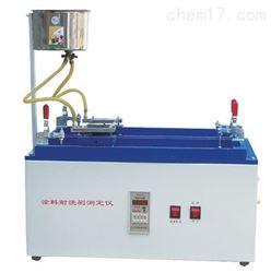 QFS型QFS型涂料耐洗刷测定仪价格参数 涂料耐洗刷测定仪