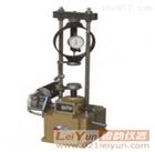 石灰土压力试验仪/高精度压实试验仪/(无测限)石灰土压力试验仪
