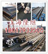 cpm10v高速钢