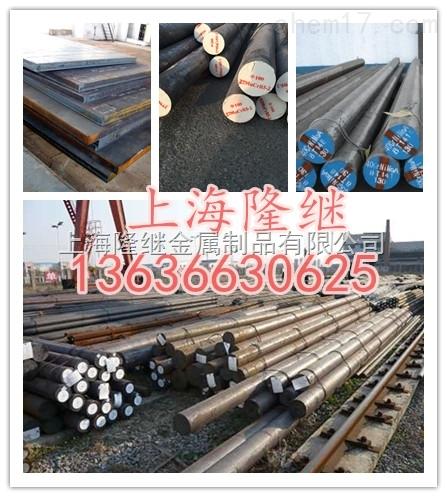 022Cr22Ni5Mo3N不锈钢