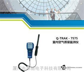 美国TSI 7575型室内空气品质监测仪