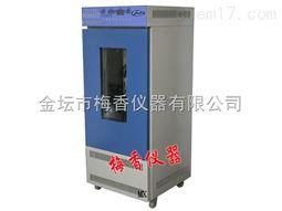 LHS-250SC恒温恒湿培养箱梅香仪器企业品质