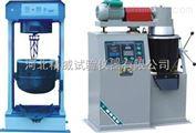 BH-10(20)型自动沥青混合料拌和机