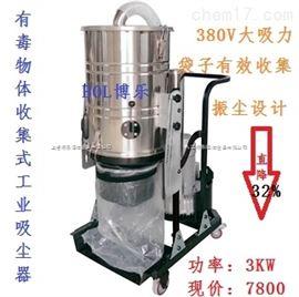 BL-318G380V吸回收用工業吸塵器
