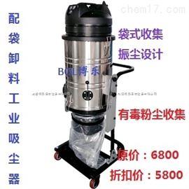 BL-502配袋式工業吸塵器