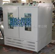 HZQ-YA大型生物工程振荡摇床