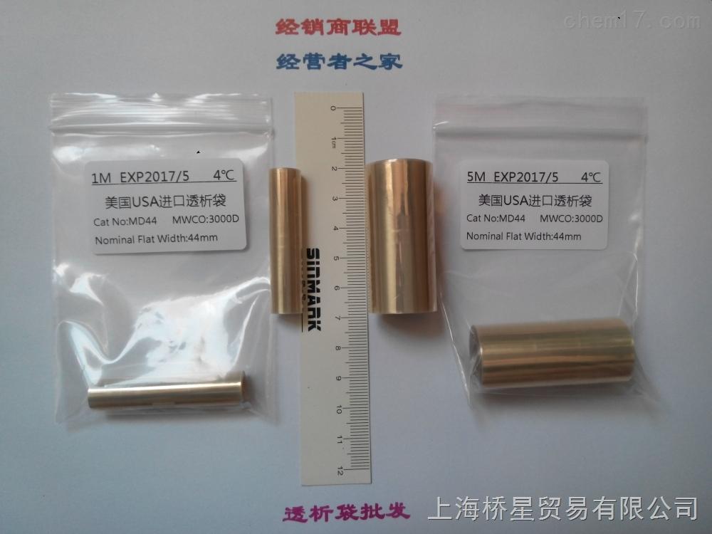 透析袋36mm(MD44)3000D USA