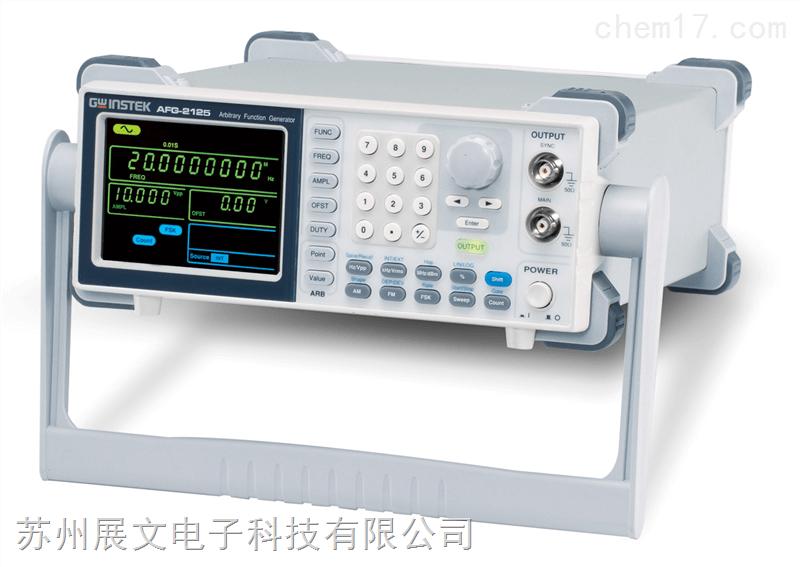 中国台湾固纬AFG-2025信号发生器