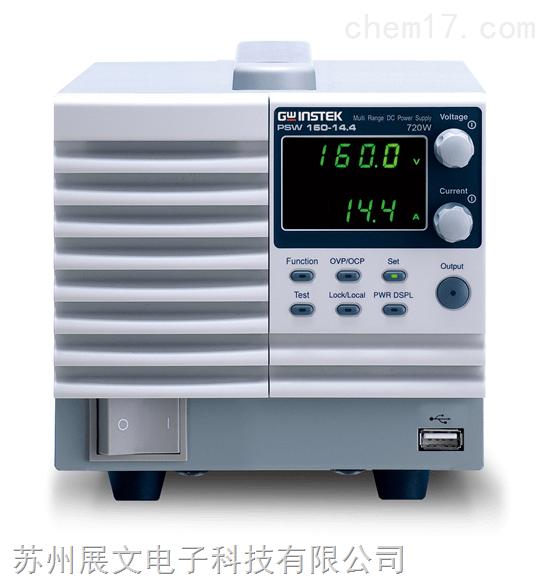 台湾固纬PSW30-36直流电源