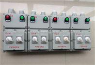 BBK防爆变压器-沃川防爆变压器制造公司