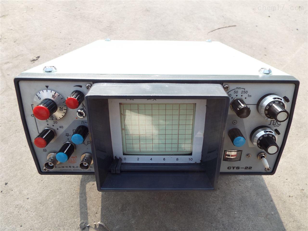 模拟超声波探伤仪
