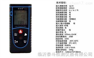 TM50/70/100米激光测距仪