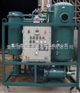 ZJC46号润滑油水包油破乳滤油机