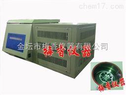 TGL-20M智能型微电脑触摸屏冷冻离心机