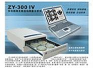 北京六碟抑菌圈测量仪