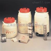 Locator 4Locator 4液氮罐,Locator 低温储存系统,液氮罐价格