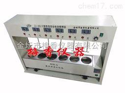 JJ-6S恒速异步水浴锅电动搅拌器梅香厂家
