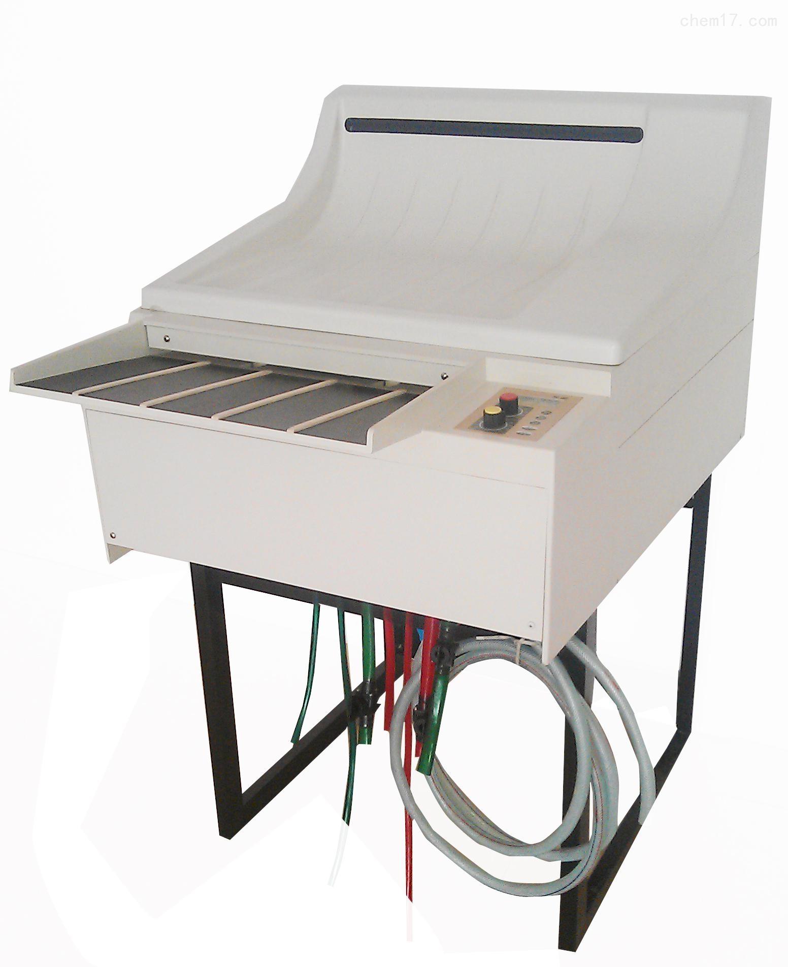 X射线探伤用工业底片洗片机
