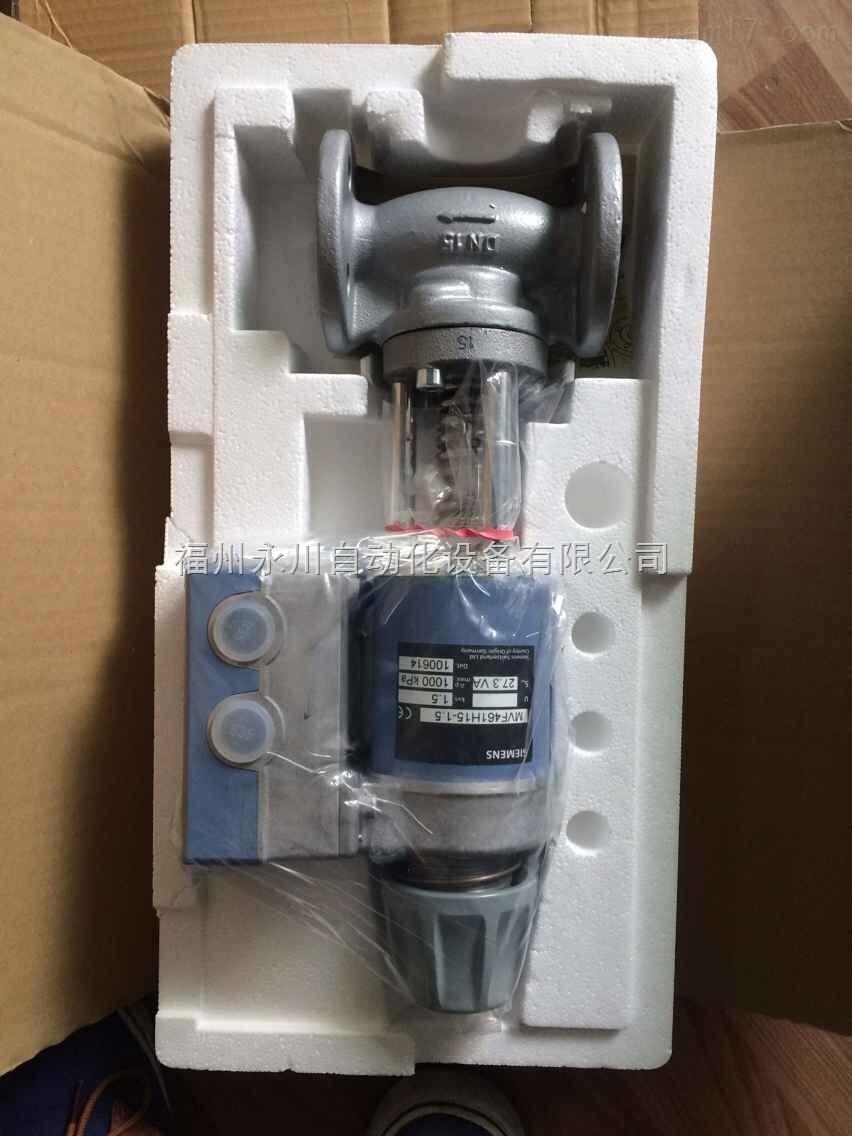 skd32.51-西门子执行器-福州永川自动化设备有限公司