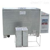 混凝土碱骨料反应试验箱价格参数 集料碱活性养护箱