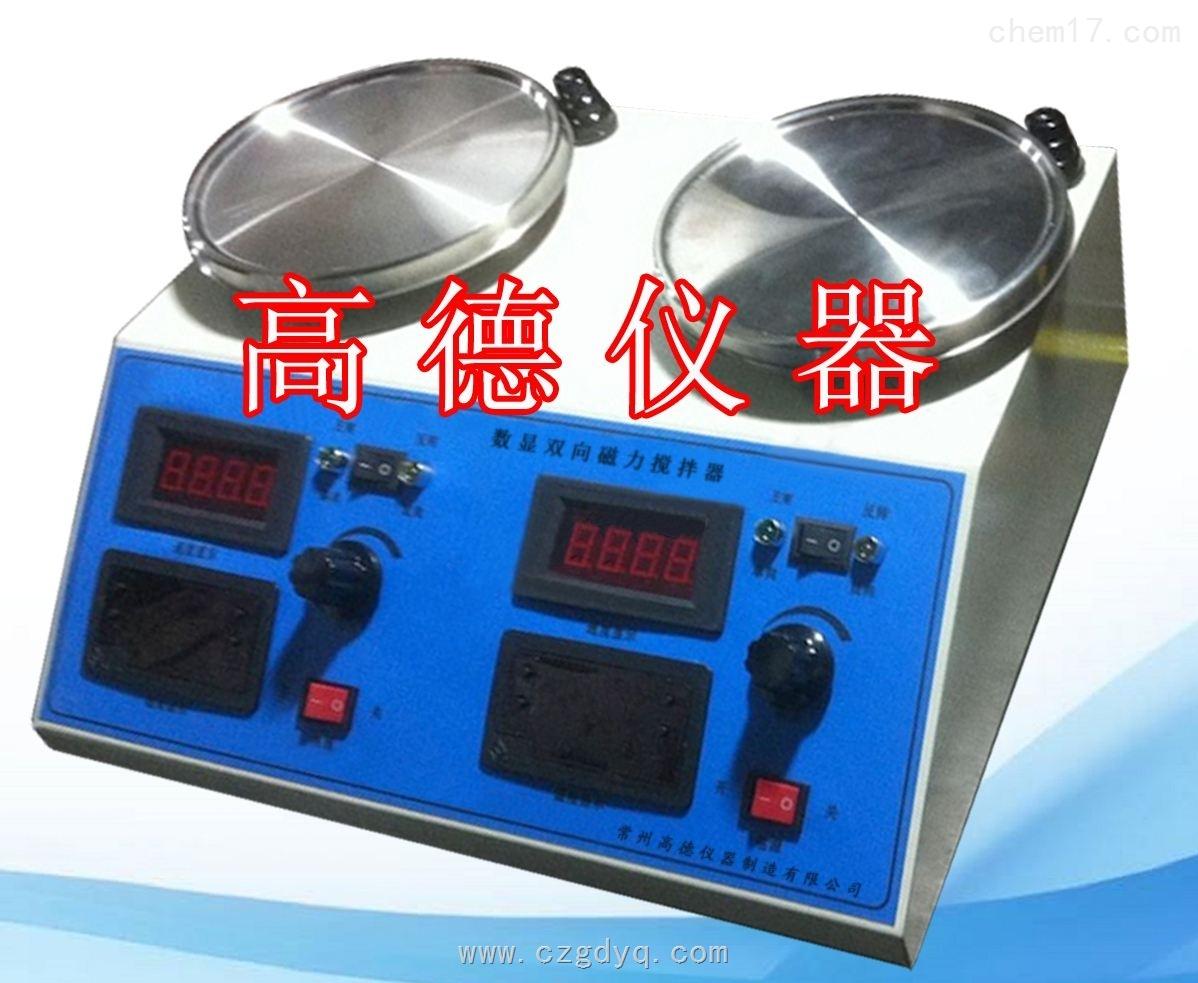 双头测速恒温磁力搅拌器