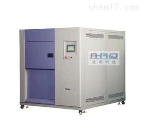 AP-CJ供应三槽式冷热冲击试验箱