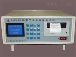 SSWY-810SSWY-810氯离子含量快速测定仪价格参数 氯离子含量快速测定仪