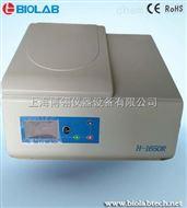 高速台式冷冻离心机H-1650R
