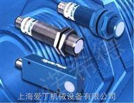 特价供应HYDE PARKSM576A-198传感器