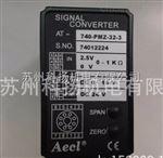 台湾AECL转换器AT-740-PTZ-6A-2 AT-740-VZI-WAA-2