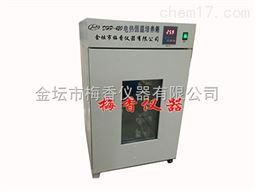 DHP-420电热恒温培养箱梅香常规可定制