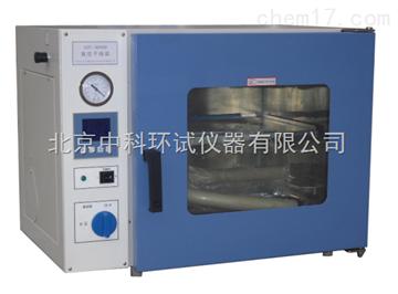 DZF-6051真空干燥箱